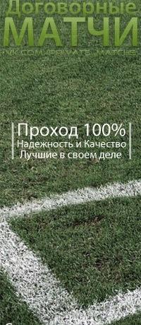 Прогнозы и ставки на спорт бесплатно bewintocom