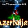 ◄◄( ▌▌)►►Meyxana.ιllιlι.ιl-Мейхана_2013◄◄( ▌▌)►►