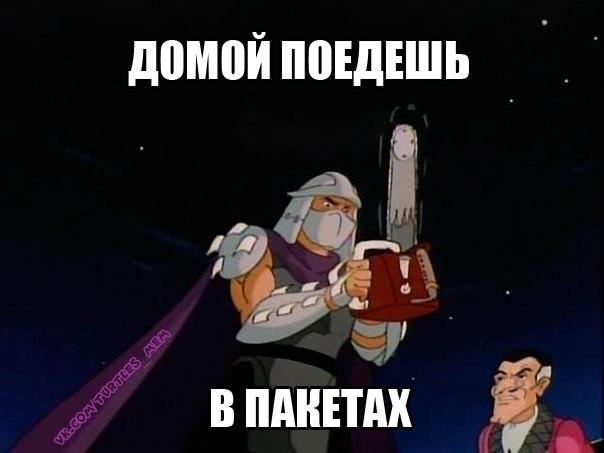 Фото №291982150 со страницы Тимофея Барлекова