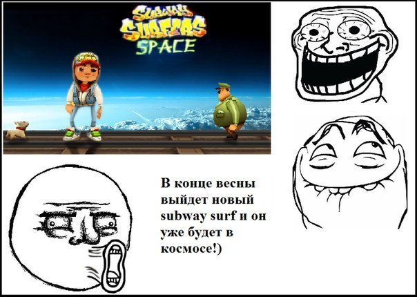 Subway surfers guide.