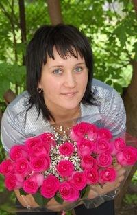 Алина Васина, 10 апреля 1985, Санкт-Петербург, id225952677