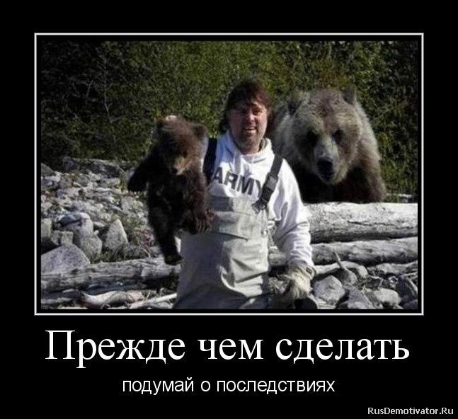 Основные смотреть советские и российские фильмы о кладах и золотоискателей вновь