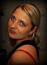 Яна Нарбекова, 3 сентября , Москва, id10502448
