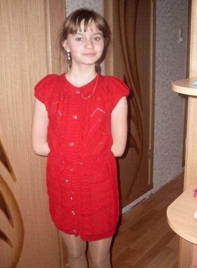 Ирина Берошвили, 29 марта , Москва, id174964057
