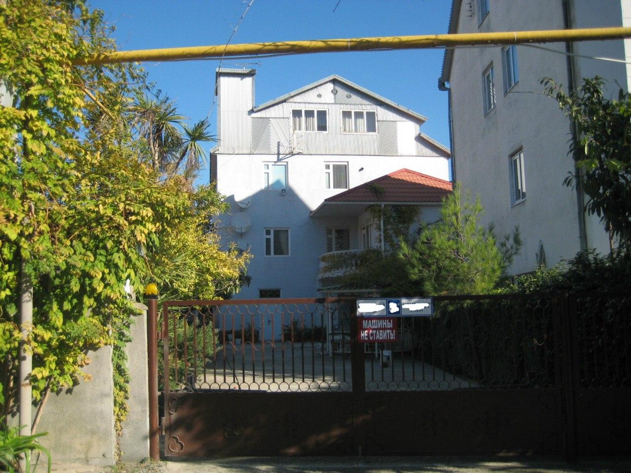 Продаю дом в Сочи (Адлер)