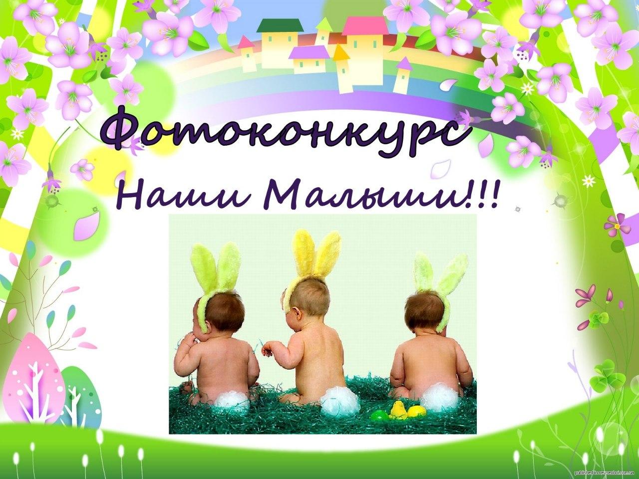 http://cs308616.vk.me/v308616256/8032/zyCAehGq3ko.jpg