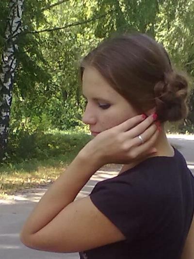 Ольга Медведева, 12 октября 1995, Красный Сулин, id150029268
