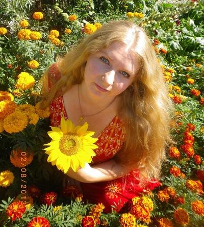 Светлана Степаненко, 14 мая , Махачкала, id155198885