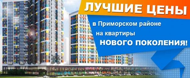 www.avrorandv.ru/?o=97