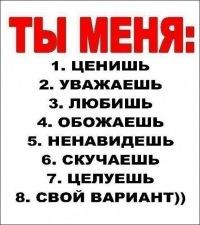 Кахор Махмурадов, 7 июля 1994, Москва, id165757246