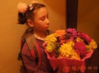 Алина Шабалина, 12 июня , Архангельск, id183946438