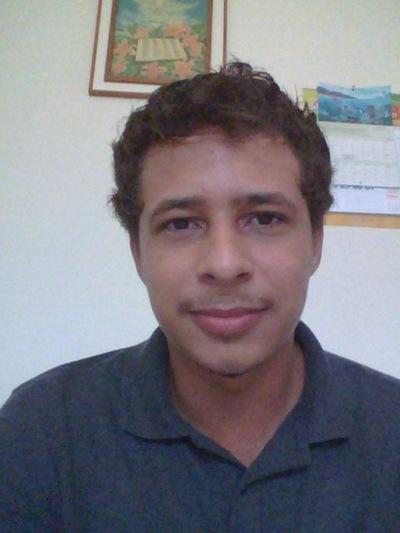 Edmilson Oliveira, 24 ноября 1989, Большой Улуй, id201795060