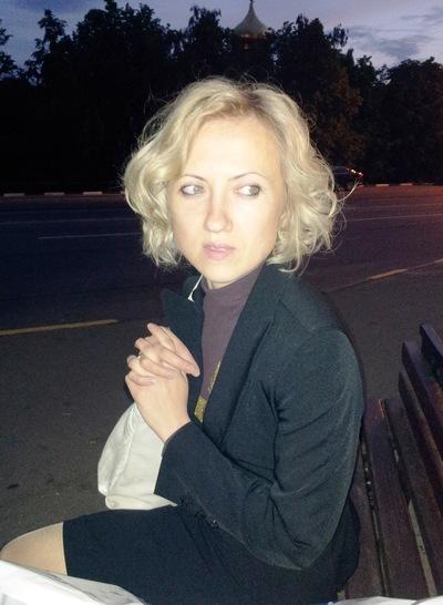 Любовь Агафонова, 20 июня 1977, Москва, id189027126