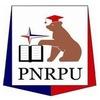 ПНИПУ: Обучение и стажировки за рубежом