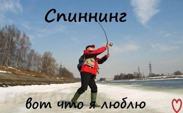 17 рыбаков закинули по 3 удочки