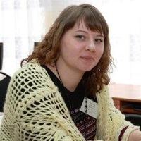 Надежда Тельнова, 21 марта , Краснодар, id112015701