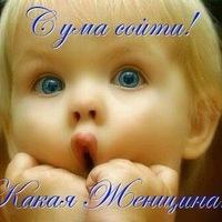 Татьяна Иванова, 21 октября , Орша, id203930820