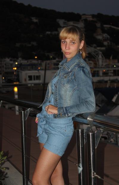 Наташа Азарова, 6 мая 1995, Барнаул, id50206011
