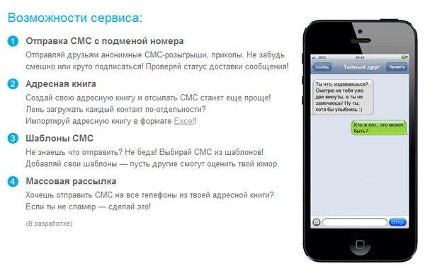 Поздравление по смс для андроид