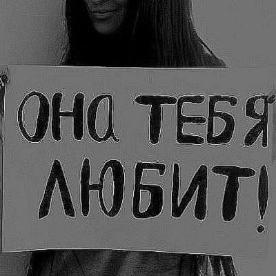 Алишка Яхъяев, 28 октября 1994, id190871350