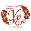 Петриковская роспись. Сувениры