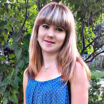 Наталія Мисан, 12 февраля 1990, Переяслав-Хмельницкий, id115092687