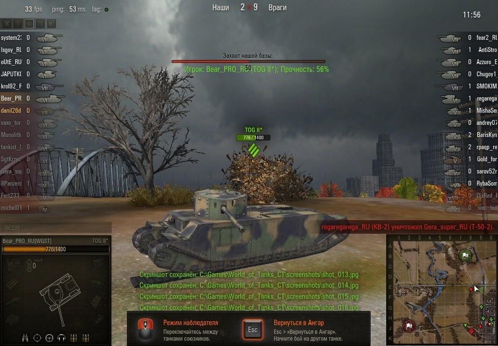 Как в вот сделать танк элитным 137