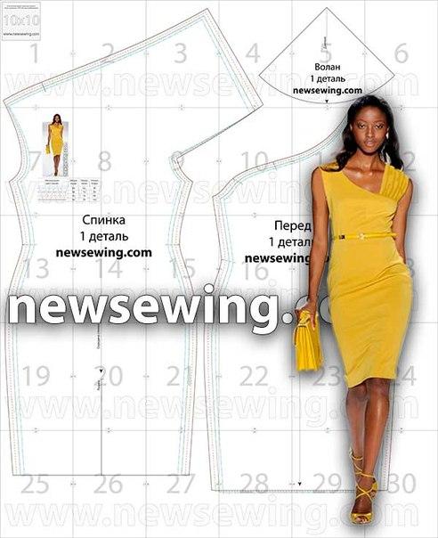 Скачать бесплатно выкройка платья 52 размера