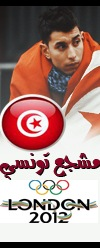 Firas Atoui, 10 января , Балабаново, id179373383