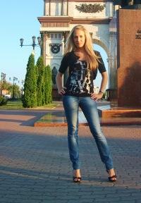 Юлия Баранова, 20 мая , Самара, id58424701
