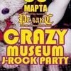 Crazy Museum J-Rock Party | 30 марта