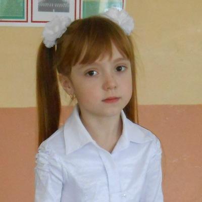 Арина Нефедова, 2 мая , Канаш, id163517714