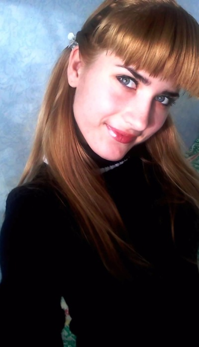 Анюта Королева, 10 марта 1990, Энергодар, id138634779