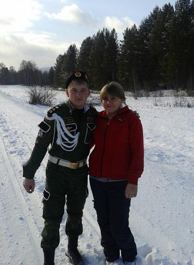 Николай Горбатов, 27 декабря 1992, Верхний Авзян, id148510784