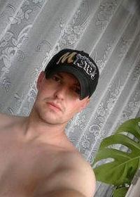 Данил Чернов, 2 мая , Липецк, id176041091