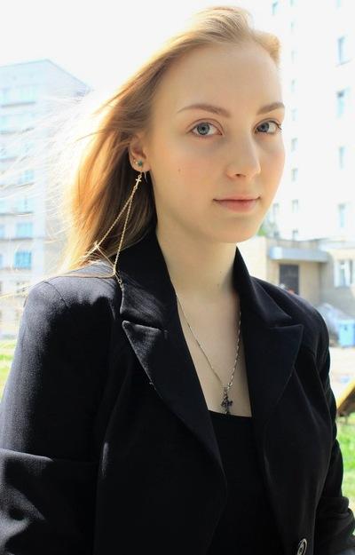 Валентина Валерьевна, 2 января , Ульяновск, id143184301