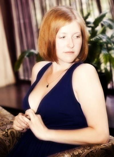 Anastasia Trofimenko, 4 мая 1990, Пермь, id1890316