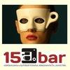 15bar - кофемашины и кофе