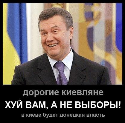 Рада не смогла назначить выборы в Киеве: ПР отказалась голосовать - Цензор.НЕТ 3600