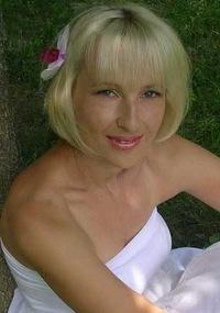 Ирина Цепкая, 31 октября 1984, Ростов-на-Дону, id173453183