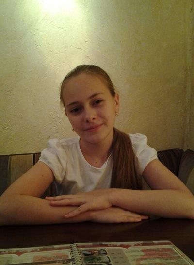 Ксения Леднева, 14 августа , Мыски, id32738559