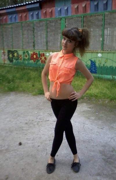 Ирина Карпова, 22 сентября 1995, Екатеринбург, id142139703
