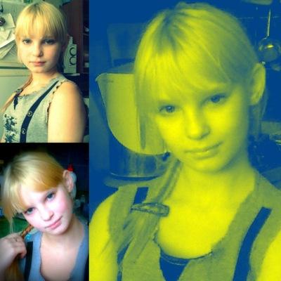 Кристина Поротова, 29 июня 1998, Котово, id181485734