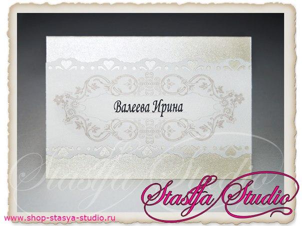 Карточка для гостей