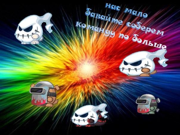 авы вормикс: