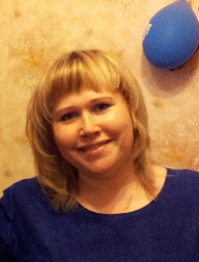 Татьяна Трофимова, 31 марта , Пермь, id195767552