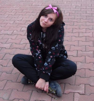 Роза Умаралиева, 6 ноября 1995, Хабаровск, id173823818