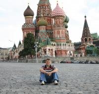 Алексей Заботин, 29 января 1985, Нижний Новгород, id12862581