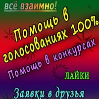 club48724942