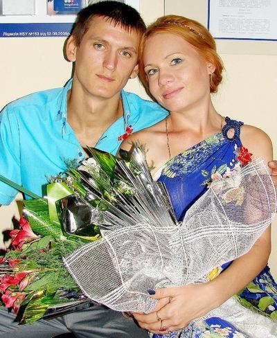 Ольга Дорохина, 28 сентября , Луганск, id180661778